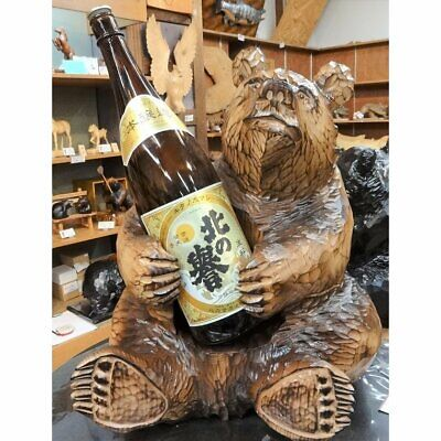 Wood carving, bear holding sake, grilled figurine ornament, folk art Hokkaido
