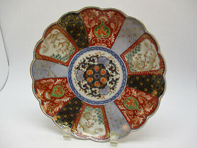 Antique Japanese Arita Imari Plate Edo Period 1820 - 1850 (1 of 5) Plate B