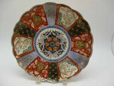 Antique Japanese Arita Imari Plate Edo Period 1820 - 1850 (1 of 5) Plate C
