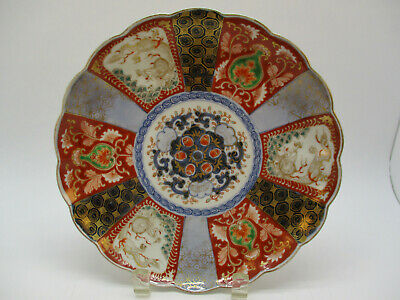 Antique Japanese Arita Imari Plate Edo Period 1820 - 1850 (1 of 5) Plate D
