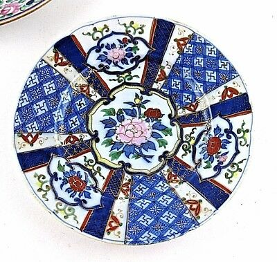 "Plate Imari Real Old Japanese Moriage Porcelain Gilt Floral Motif 7"" Dia 1pc"