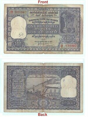 Collectible INDIAN Note - OLD 100 RS Paper banknote - BIG - HIRAKUD DAM G5-29 AU