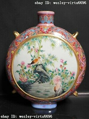 Chinese Enamel Painted Porcelain Pottery Birds And Flowers Vase Jar Flat Bottle