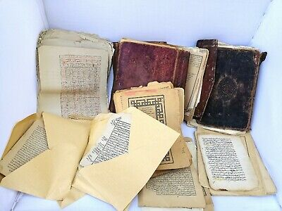 Collection of Rare antique manuscript Ottoman Arabic Islamic 2127 pages (FedEx)