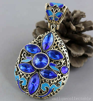 Collect China Old Tibet Silver Cloisonne Carve Delicate Hollow Out Decoe Pendant