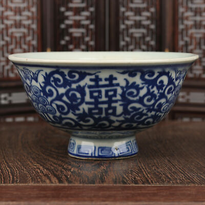China antique porcelain Ming wanli blue white Twining xi Chinese characters bowl