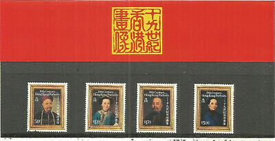 Set Of 4 Hong Kong GPO Stamps 19th Century Hong Kong Portraits 6 June 1991 U587