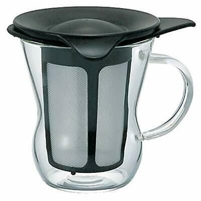 HARIO OTM-1B Tea Maker for 1 Cup 200ml Black Free Shipping from Japan