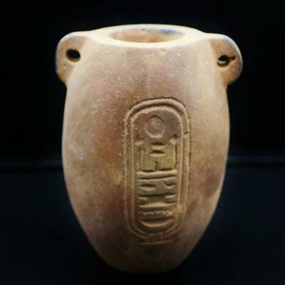 AUTHENTIC Rare Antique Egyptian Terracotta Jar...ONE OF A KIND