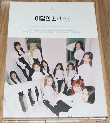 LOONA X X MINI ALBUM REPACKAGE NORMAL B Ver. CD + PHOTO CARD + POSTER IN TUBE