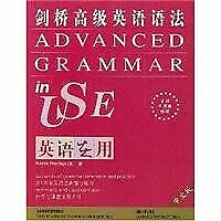 English in use: Cambridge Advanced English Grammar (Chinese Edition), (YING )XIU