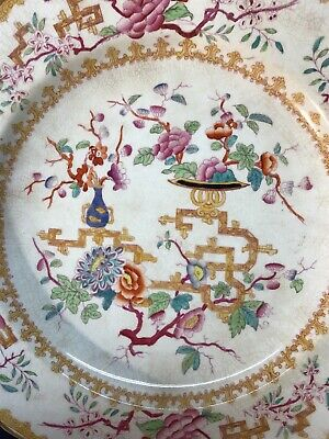 Help Identify? Antique Stamped marked CROWN? Old Chinese Porcelain Export Plate