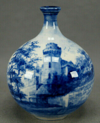 Royal Bonn Delft Blue & White Castle Faience Miniature Vase Circa 1890-1920