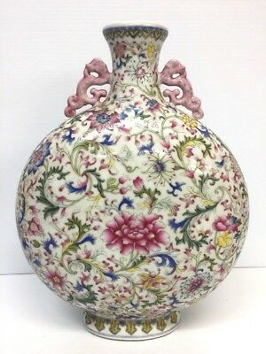 Chinese Famille Rose Enamel Porcelain Moonflask Vase Signed