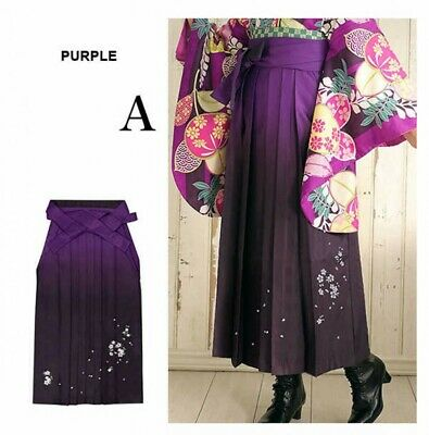 Japanese Women's Kimono Embroidery Gradation HAKAMA Skirt Purple A Japan EMS