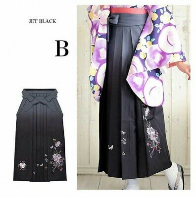 Japanese Women's Kimono Embroidery Gradation HAKAMA Skirt Jet Black B Japan EMS