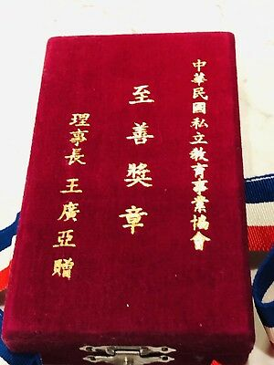 Taiwanese/Chinese Rare Medal in Case