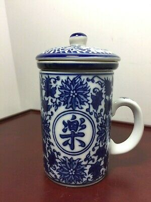 Pier 1 Tranquility Tea or Coffee Mug with Lid and Infuser-HAPPINESS-Porcelain GC
