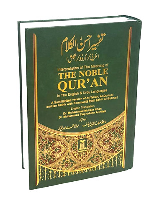 The Noble Quran in Arabic with English & Urdu Translations (3 in 1) (DS)