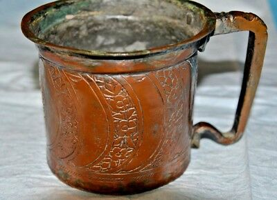 """Antique Handmade Hammered Copper Water Jug/Large Cup w/Brass Handle 6 5/8""""Tall"""