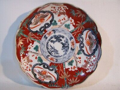 Antique Meiji Japanese Porcelain Imari Fluted Plate Bowl GreenCobalt Red 8.5""