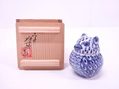 4375443: Japanese Tea Ceremony / Incense Container By Shoami Takano  Kogo