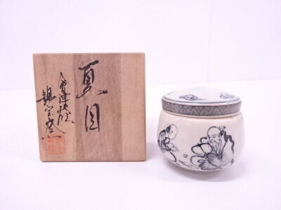 4375480: Japanese Tea Ceremony Aizu Ware Lacquered Tea Caddy / Natsume
