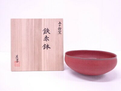 4383720: Japanese Pottery Iron-Red Bowl / By Isuzu Kiiln