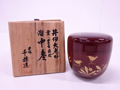 4344172: Japanese Tea Ceremony / Lacquered Tea Caddy / Skylark Natsume Artisan W