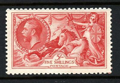 Great Britain 1934 5/- Seahorse unmounted mint sg 451 Concise cat £400