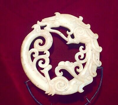 Antique Chinese White Jade Bi/Pi Disc,Superb Dragon  & Flower Carving,Inclusions