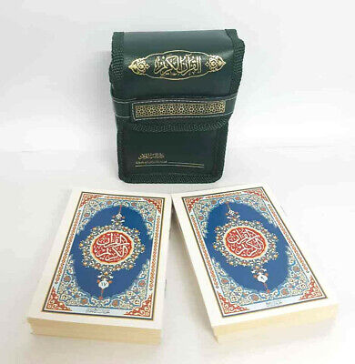 Quran 30 Para Set with Carry Case-Uthmani Script 15 Lines(Small Size 12x8cm)DSC2