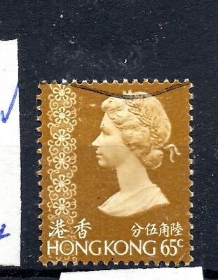 Hong Kong (3914) 1973 Queen Elizabeth Edward Crown 65 cent greenish Bistre Used