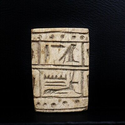 Rare Antique Ancient Egyptian Stone Seal  Amulet.
