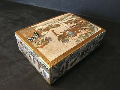 Antique Japanese Satsuma Box, Meiji period. Signed Seikozan