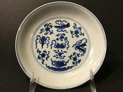 Important Chinese Blue and White Plate, Qianlong mark and period