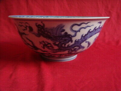 a beautiful Chinese porcelain blue&white bowl