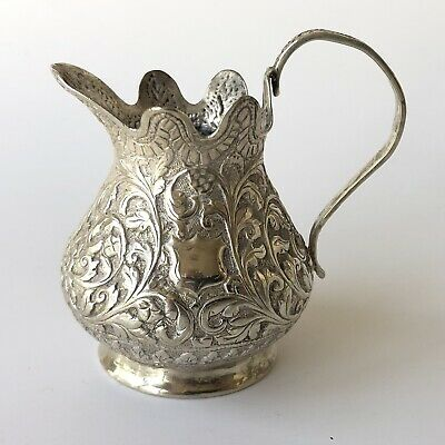 Islamic Middle Eastern Far East Silverplated Creamer Pitcher