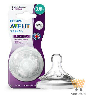 AVENT 2pcs BPA Free Natural Variable Flow teats Nipples For 3 Month+Infant Baby