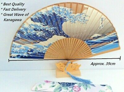 Japanese Silk Hand Fan - Hand painted best quality with Silk Fan Holder DSF005