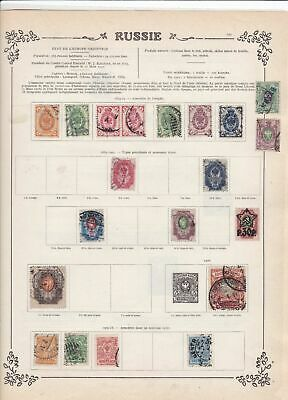 russia 1859-1918 stamps ref 10936
