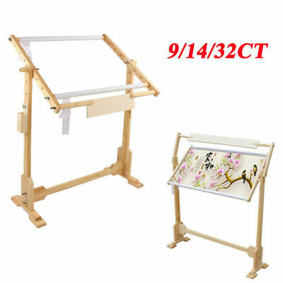 9CT 14CT 32CT Cross Stitch Tapestry Floor Stand Tabletop Wooden Frame Embroidery