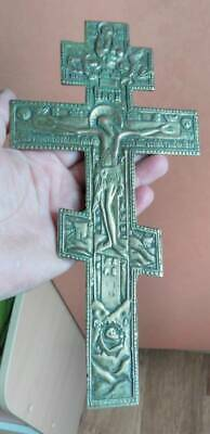 Big  orthodox Russian  cross