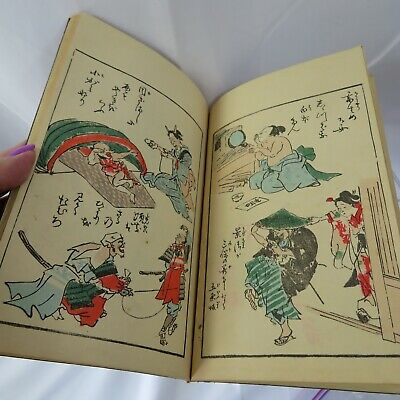 Vtg Antique Soft Cover Paper Japanese Chinese Story Book