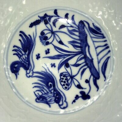 Very delicate little Chinese blue and white bowl, probably old