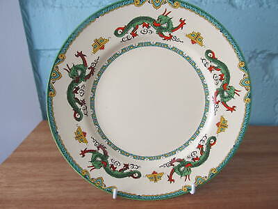 Vintage MINTONS Asian Anglo Japanese Entree Plate  MADE IN ENGLAND W Footscray