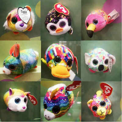 McDonalds Happy Meal Toy UK 2019 TY Babies Plush Cuddly Toys - Various