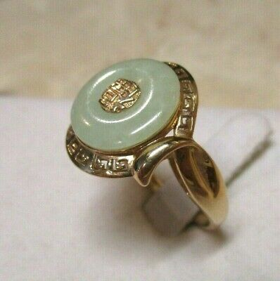 14K Yellow Gold Jade Jadeite Greek Key Design Ring Size 9.5 Chinese Character