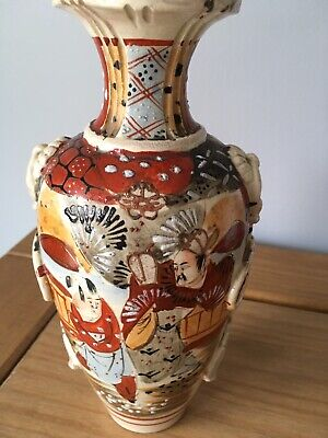 Antique Satsuma Moriage vase, Hand Painted Japanese Vase ,19th Century Vase