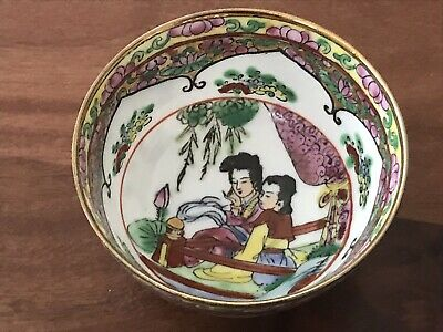 Chinese Tea Bowl Depicting Two People - Hand Painted - Small & Delicate